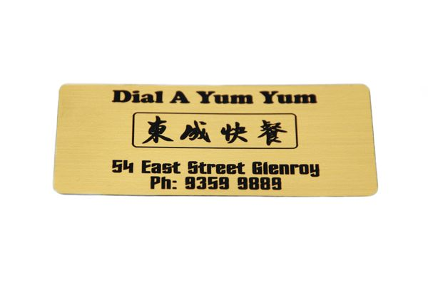 Engraved-Restaurant-Magnet-5722